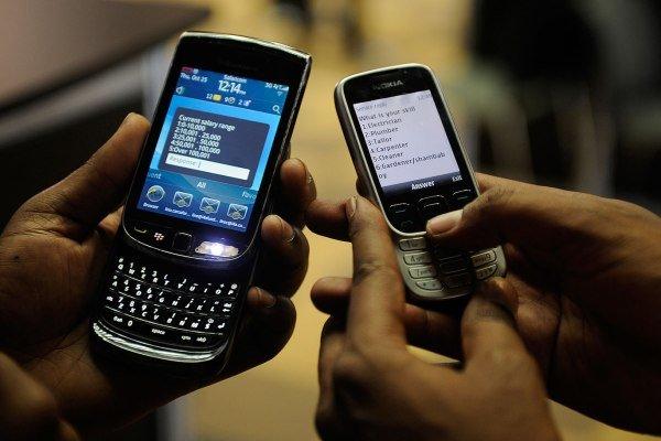 موبایل باندپهن