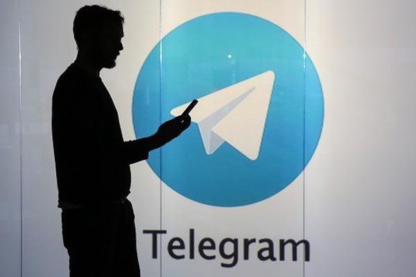 پیام صوتی تلگرام