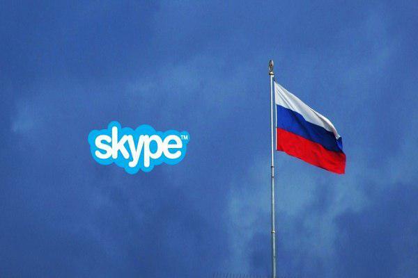 اسکایپ بومی روسیه