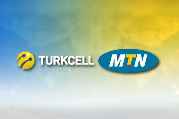شکایت شرکت مخابراتی ترک سل از MTN